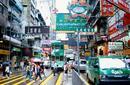 Busy Street, Hong Kong, China